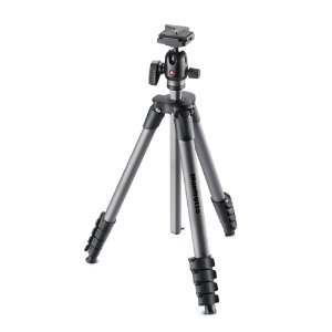 Compact Advanced Aluminium Tripod with ball head